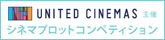 united cinema